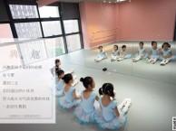 北京大兴黄村有儿童舞蹈培训班吗?今果舞蹈专业少儿幼儿舞蹈启蒙