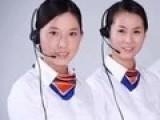 大連電話營銷外包價位-電話營銷業務外包-電話營銷外包服務