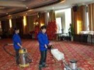 新安开荒保洁宝民专业清洗地毯地面空调清洁外包公司