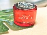 小红瓶套盒哪里有卖,哪儿能买到优质小红瓶套盒修护霜