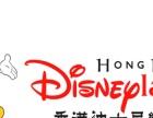 肇庆出发全民放暑假周末两天一晚迪士尼乐园亲子游338元
