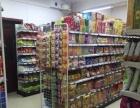 (个人)正规小区底商证照齐全生活超市转让