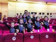 杭州下城区舞蹈培训班 I 拉丁,摩登,爵士,形体