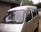 自家用长安之星面包车,低价转让。