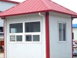 天津生产制造彩钢夹芯板活动板房