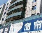 雁田丰田酒店对面 地段良好 住宅底商转让分租