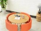 洽谈桌洽谈椅休闲桌休闲椅特价处理便宜甩卖 厂家直销