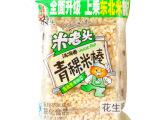 米老头青稞米棒150g/包芝麻花生味膨化