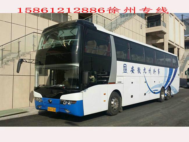 徐州到化州汽车票价客车/大巴时刻表//15861212886