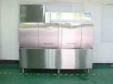 佛山深圳大型全自动商用酒店食堂篮传式通道式隧道式洗碗机