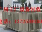 江门专业收购s11箱式电力变压器一套多少钱