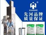 济南先河直供全自动东北大拉皮包装机水晶拉皮包装机