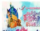 北京加拿大艺术留学条件,游戏设计作品集、展示设计作