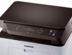 烟台专业维修打印机故障、上门加墨粉硒鼓墨盒设备安装