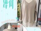 扬州纬纺改衣坊-专业修改各种中高档服装
