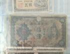 日本在中国使用的军票