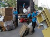 绵阳运帮工货运搬家 白领搬家 学生个人搬家 优惠中