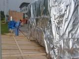 大型设备包装真空袋出口机器防潮包装铝塑袋机械防锈真空袋铝箔袋