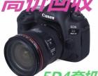 現金高價!回收尼康D810相機回收尼康70-200鏡頭回收