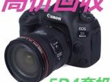 北京高价回收佳能5D4单反相机回收佳能1Dx2单反相机