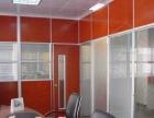 办公室百叶玻璃隔