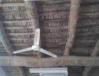 电加热器 高温辐射采暖器 学校办公室供热采暖设备
