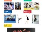 开学季武汉未来星学校的跆拳道课程有优惠