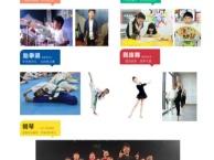 武汉光谷附近知名少儿艺术培训学校少儿民族舞课程有优惠