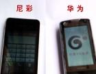 旧手机出售,华为手机80元,尼彩手机60元