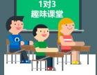 上海徐汇区高考备战,全科补习班,圆你大学梦