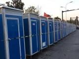 郑州移动厕所租赁 工地公园移动厕所出租