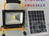 【精品】30W太阳能应急灯太阳能充电投光灯太阳能工作灯