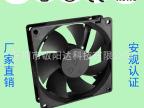 【厂家供应】8025散热风扇 UL安规进口型空气净化器专用散热风扇