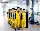 二手车评估师考证 学汽车美容 来甘肃万通汽车学校