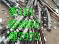 济宁二手电缆回收,济宁废旧电缆回收