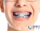 合肥牙齿矫正价格一般多少?