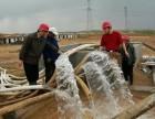 湖北打井环保监测打井降水打井钻井打桩地源热泵打井