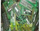 东莞回收线路板电路板各种电子零件