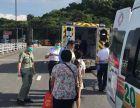 广州市珠江医院救护车出租广州市南方医院中山一院救护车出租