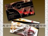 东莞东城名片印刷,特种纸名片印刷,PVC名片名片印刷