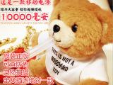 批发正版可查防伪SOUL ERA香港能量熊公仔充电宝小熊移动电源