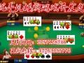山东省日照市八优网络棋盘游戏+按需求研制开发