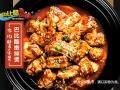 哈尔滨肉蟹煲加盟,口味独特开店就赚钱