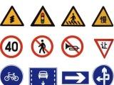 阳江江城安全标志牌厂家 城东标志牌价格 岗列交通标志牌规格