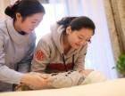 原价2400元的母婴护理技能培训班现价只需790元