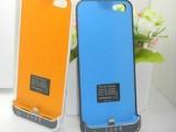 苹果5背夹电池iPhone5手机充电壳外置背壳电池充电宝器移动电