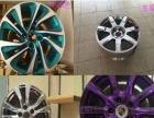 广州轮毂修复、广州番禺轮毂翻新、轮毂电镀、轮毂拉丝