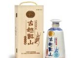 广州古越龙山木盒二十年花雕酒 精品半干型