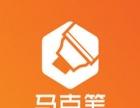 漯河优聚教育实力派室内设计培训班设计师全能实战