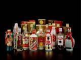 青岛回收烟酒,茅台酒回收,哪儿回收老酒,回收茅台酒空瓶